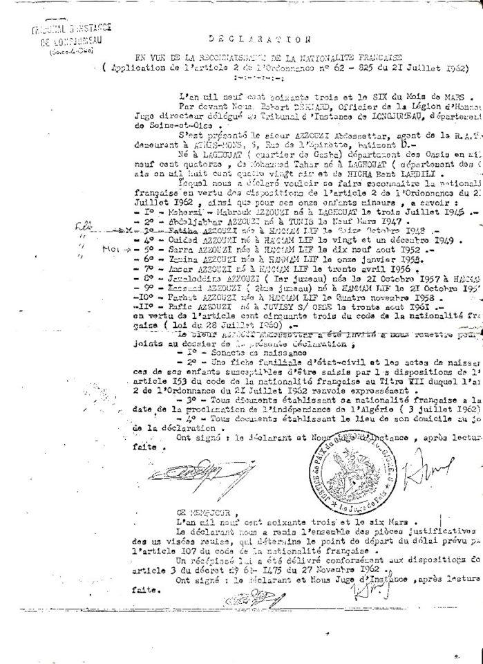 declaration_collective_de_papa_1963.jpg