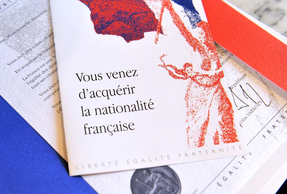 acquisition_nationalite_francaise_document_nicolas_sarkozy.jpg
