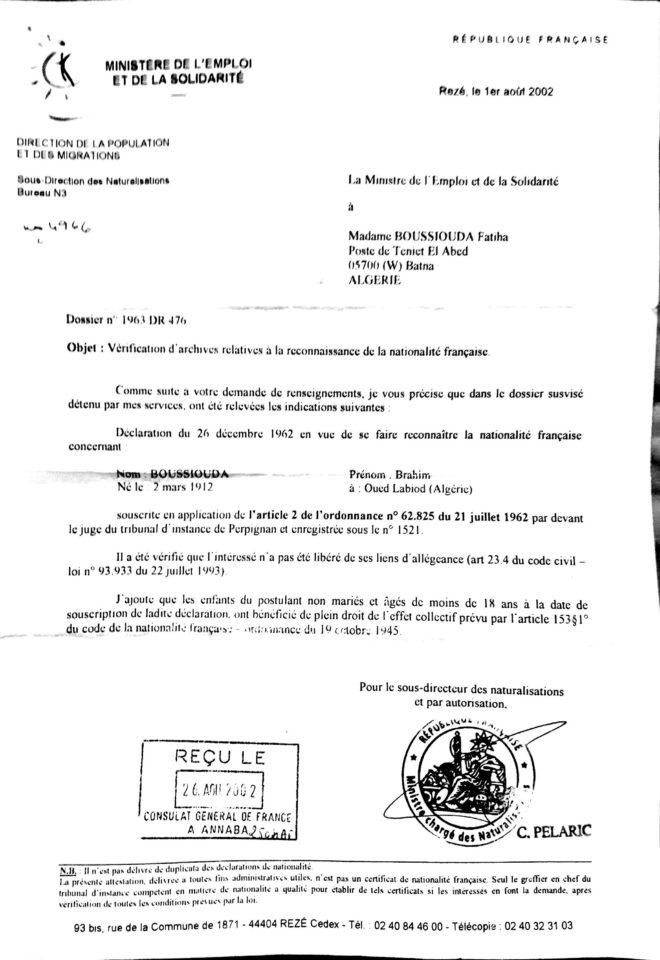 Nouveau_document_2017-07-02__3__1.jpg