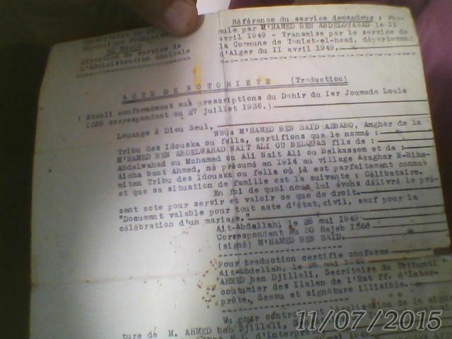 arcsoft_image16jpg - Ministre Des Affaires Trangres A Nantes Transcription De Mariage