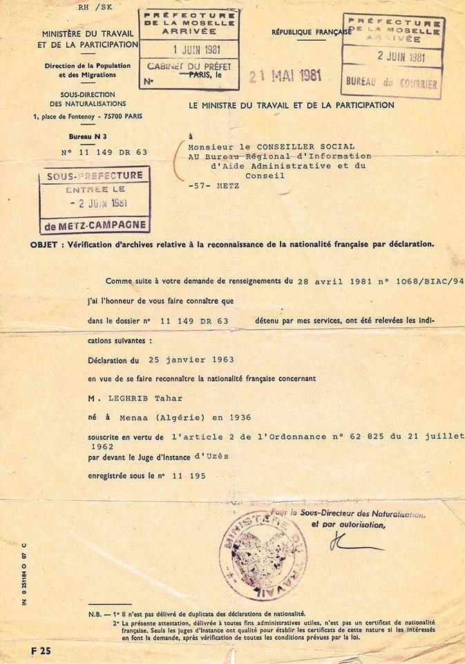 a ce que je peu utilis ce document comme un certificat de nationalit dans le demand cnf - Formulaire De Transcription De Mariage A Nantes