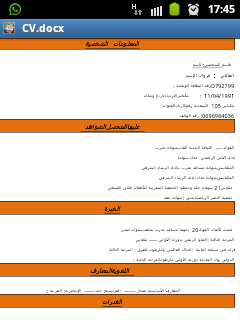 SC20151218-174554.png