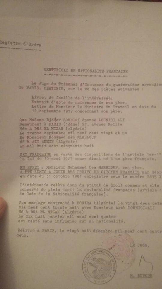 Droit Nationalite Par Filliation Mon Arriere Grand Pere Maternell