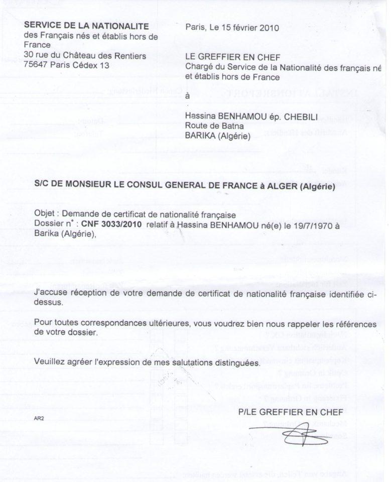 Reppeler les refrences mon dossier slt jai demande - Bureau de nationalite francaise ...