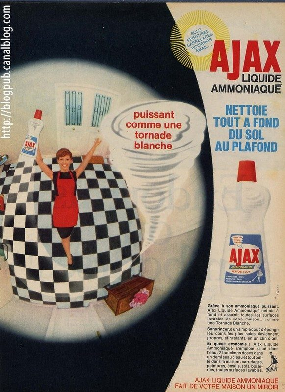ajax_la_tornade_blanche.jpg